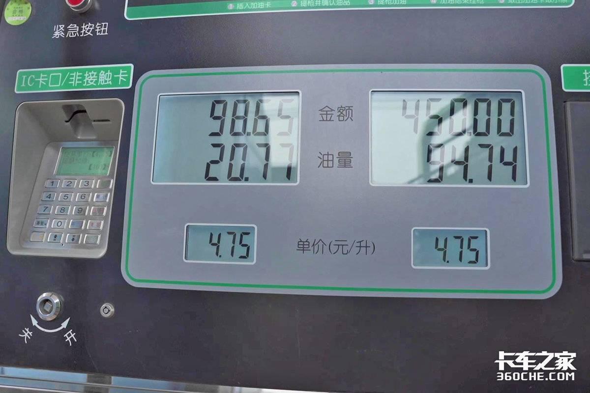 �x�e�C油油耗突升高粘度不是越高越好