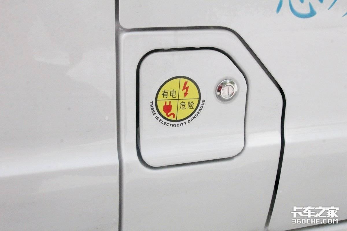 续航高达275km质保5年或2万公里瑞驰EC35Ⅱ微面能装4.7立方!