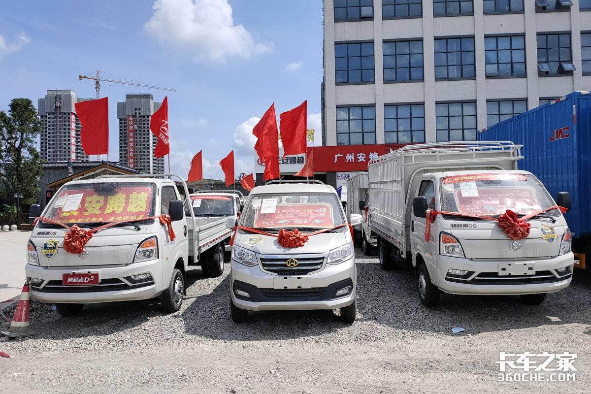 广州安锋汽贸6周年庆典购车大酬宾