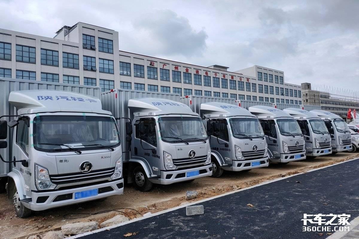 广州安锋汽贸6周年庆典购车大酬宾最高立减5000