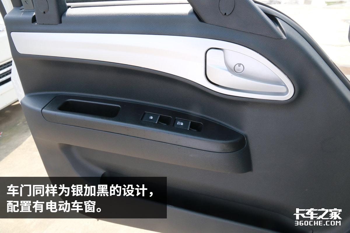 合规蓝牌车康铃H3新升级货箱更有意思