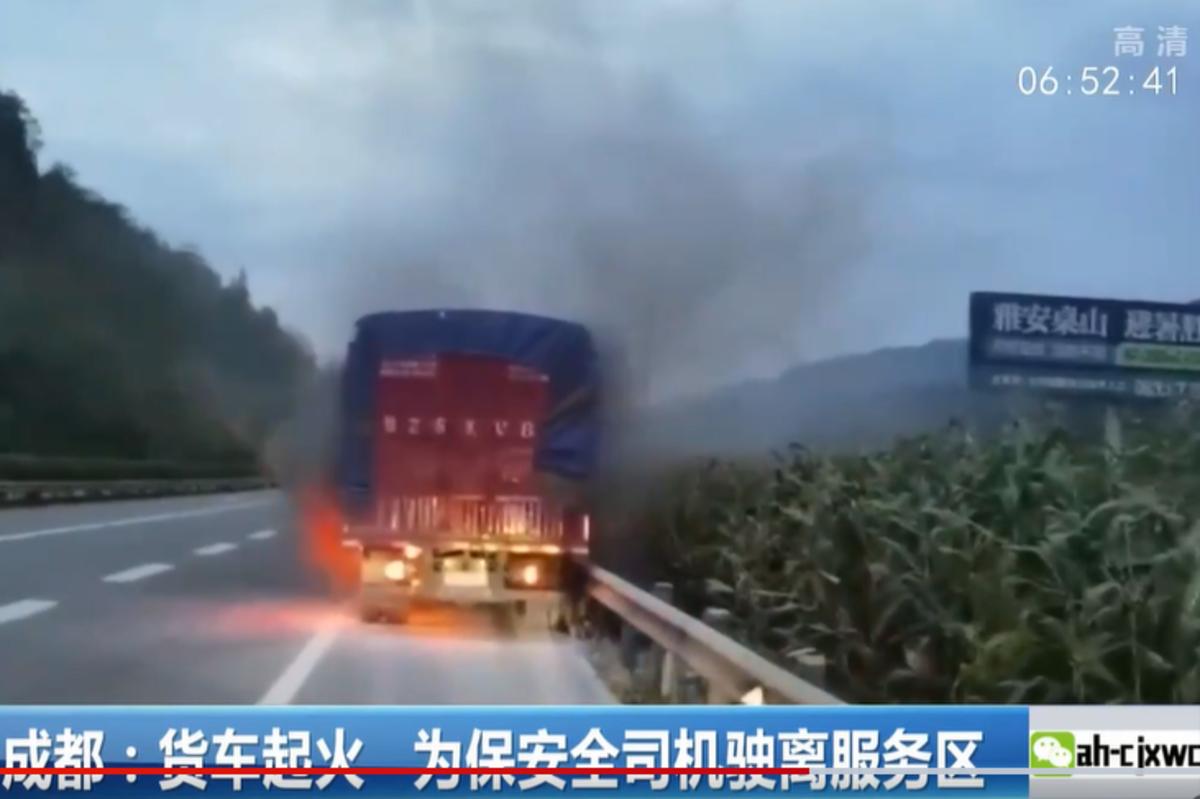 雅安高速一货车起火为保安全司机加速驶离