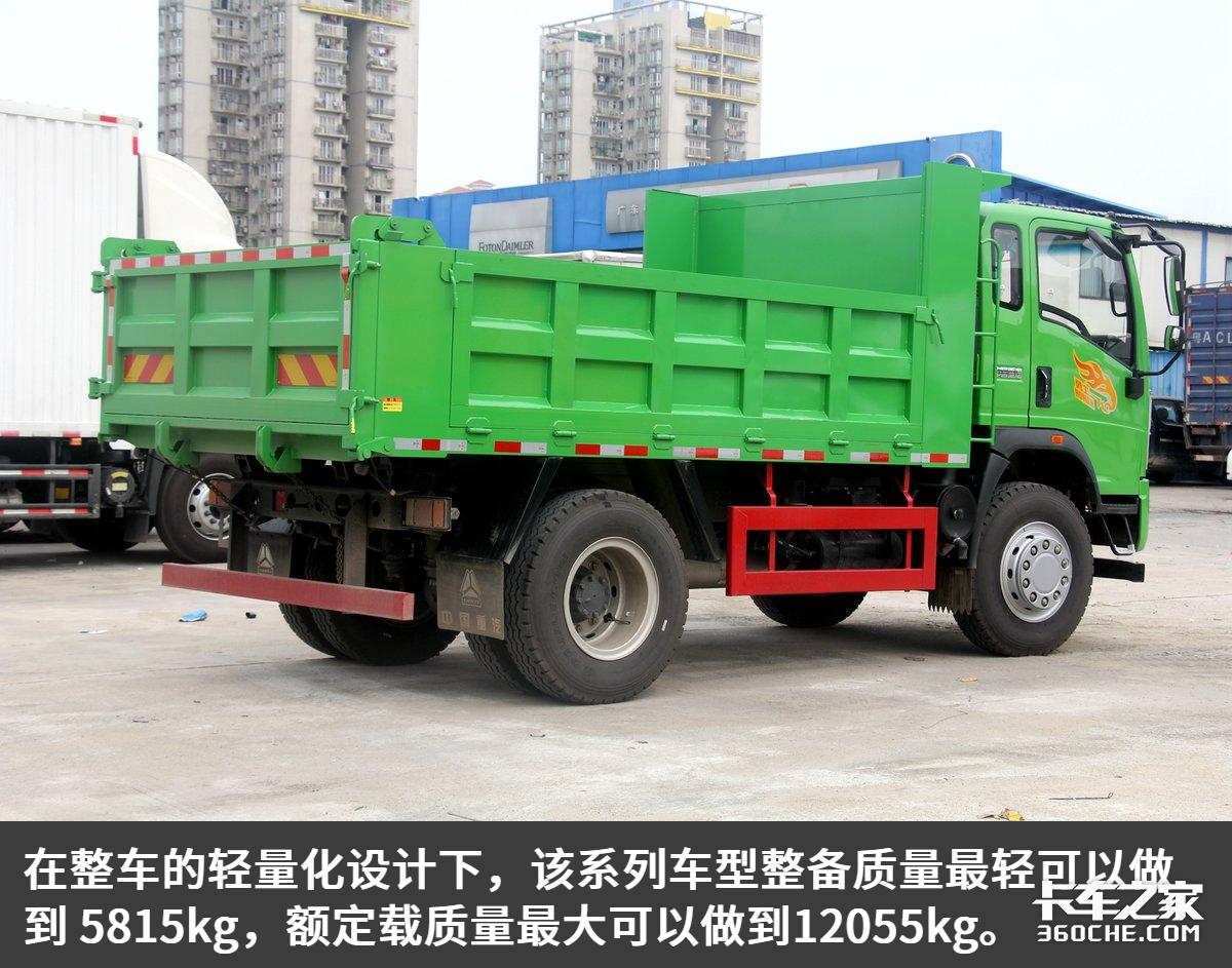 国六潍柴动力配气囊座椅4x2豪曼勇士自卸合规装12吨!