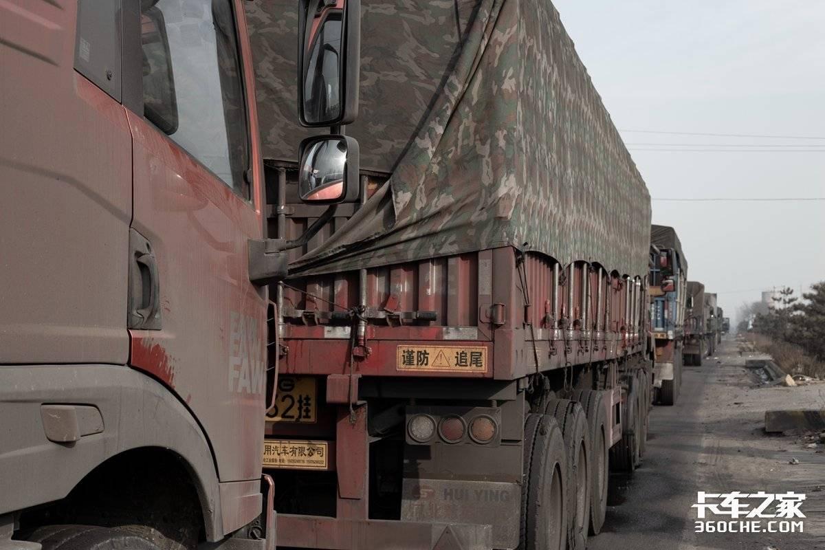 注意!四川自贡主城区将对载货车限行