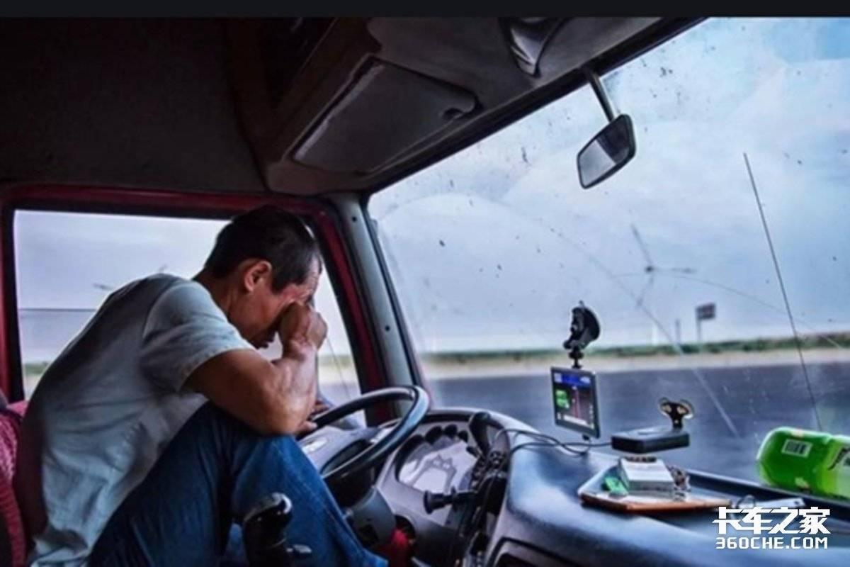 全能卡车司机应该具备的八大属性说多了都是泪
