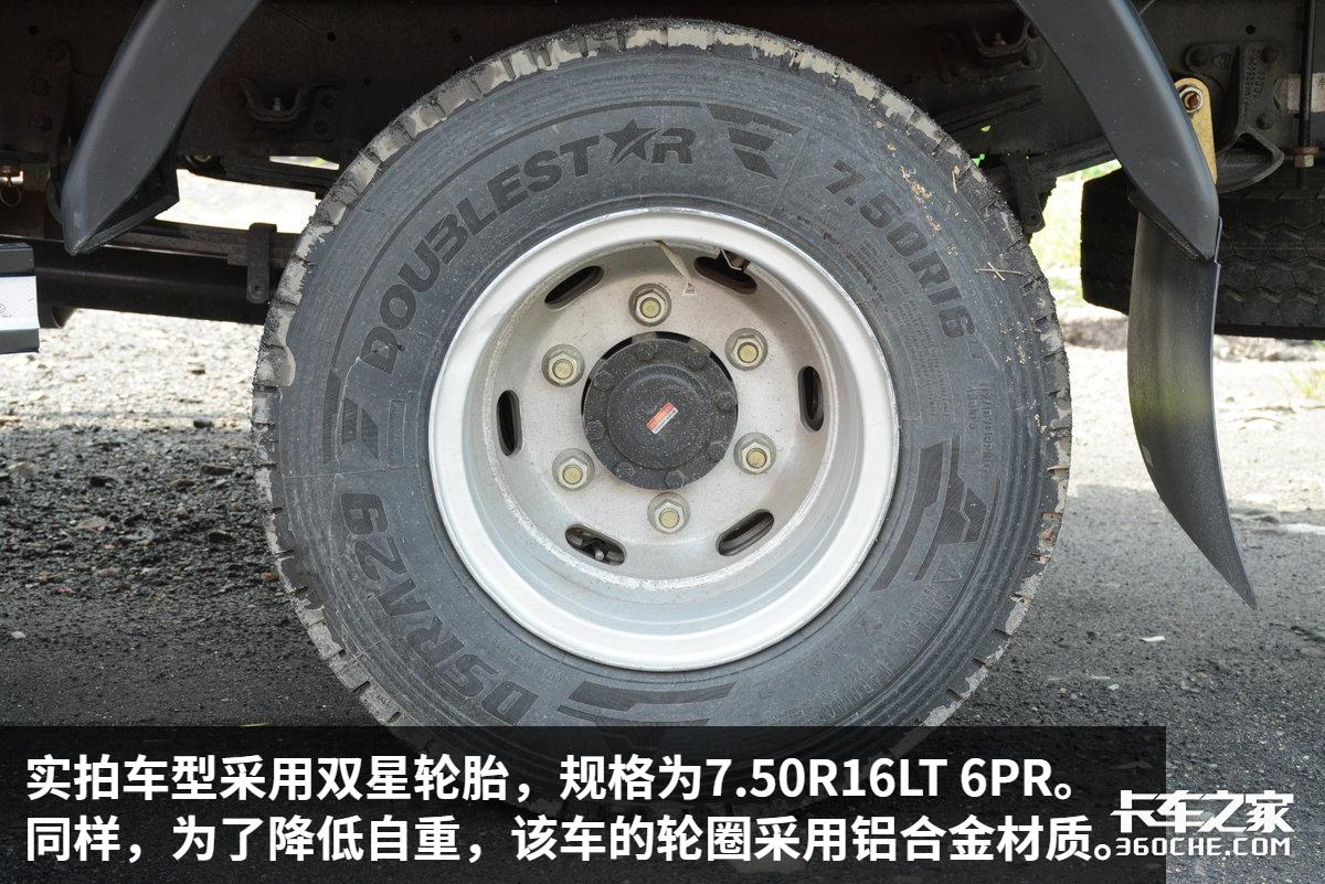 130匹潍柴WP2.3NQ国六机图解HOWO统帅