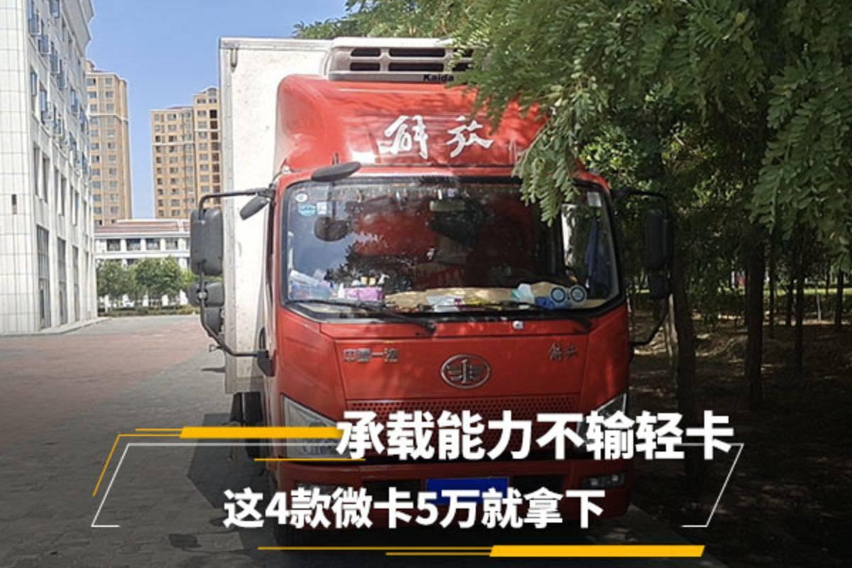 从矿工到卡车司机纪学龙:开卡车帮我过上小康生活