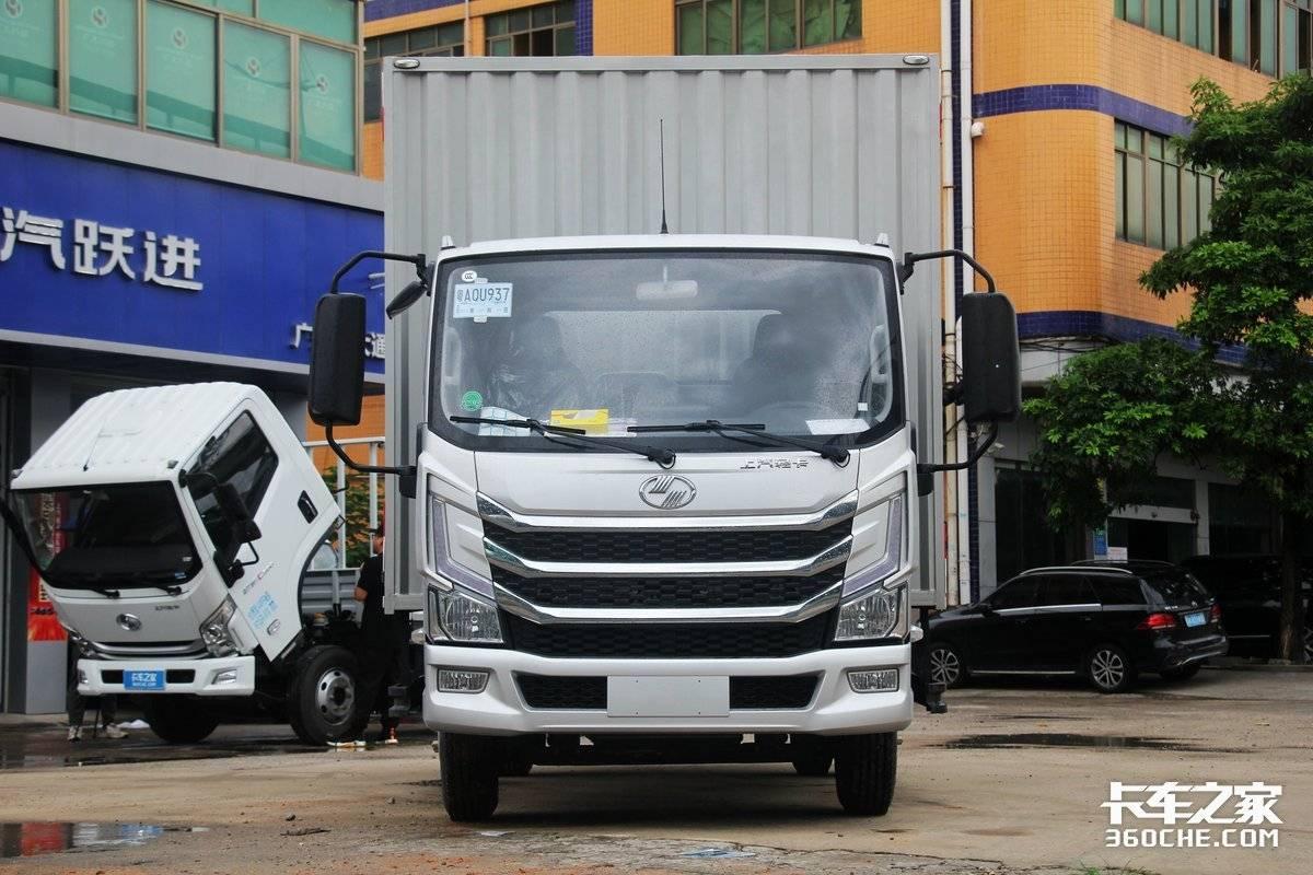 搭载AMT自动挡还有22方大容量图解上汽轻卡H300