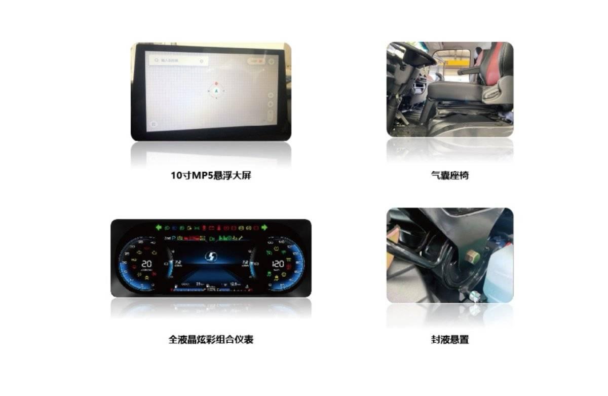 陕汽轻卡K5000-高端轻卡的全新打开方式