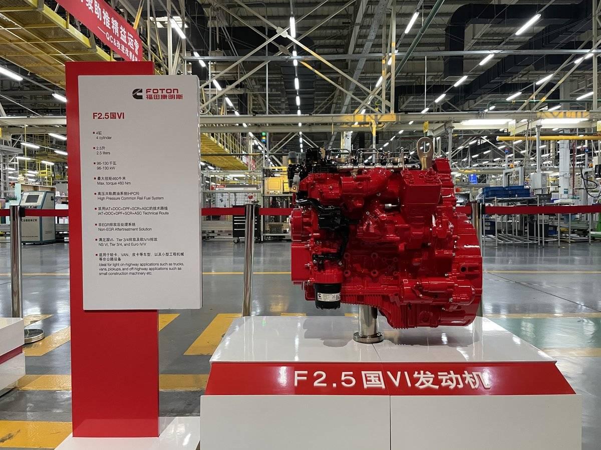 福康2.5L发动机发布首先配装在福田欧马可和奥铃轻卡上