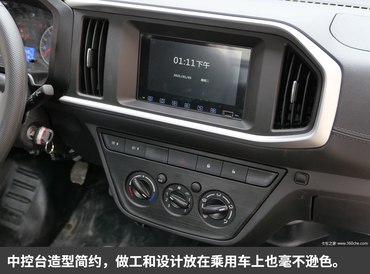 小卡购车首选长安神骐T30当仁不让