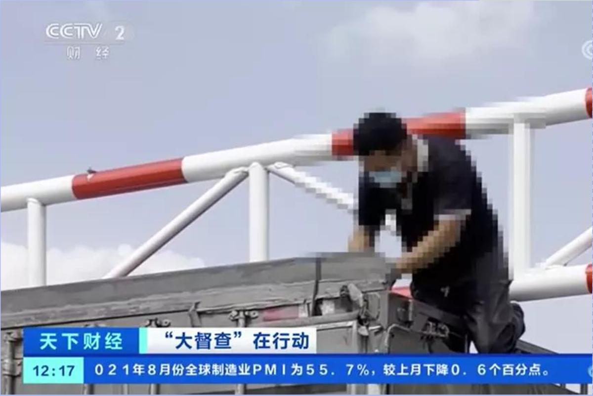 央视曝光:辽宁违规限高杆随意设置高度督查组查个底掉