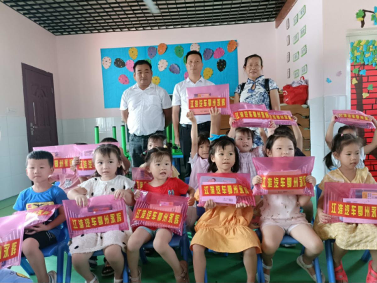 回馈社会、不忘初心,江淮轻卡鄂州永辉服务站为留守儿童送爱心