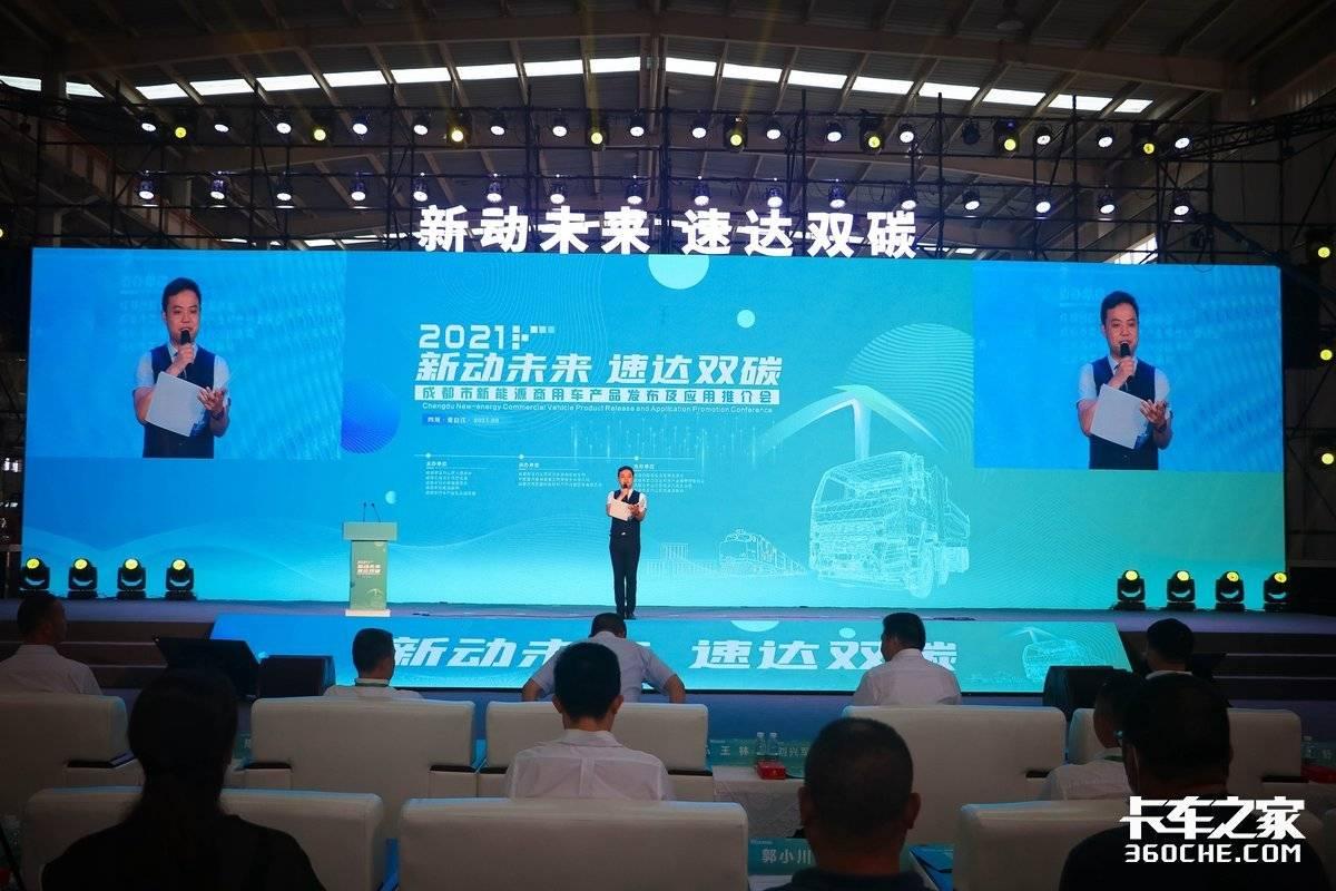 """中国重汽成都基地又有大动作?豪沃V7-X""""换电""""重卡曝光"""