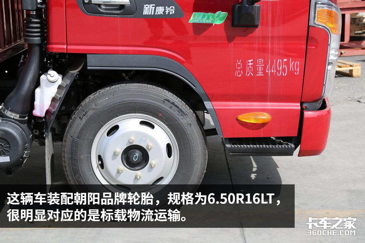 货厢容积最大18方康铃J3身材小容量大!这才是蓝牌轻卡的模样