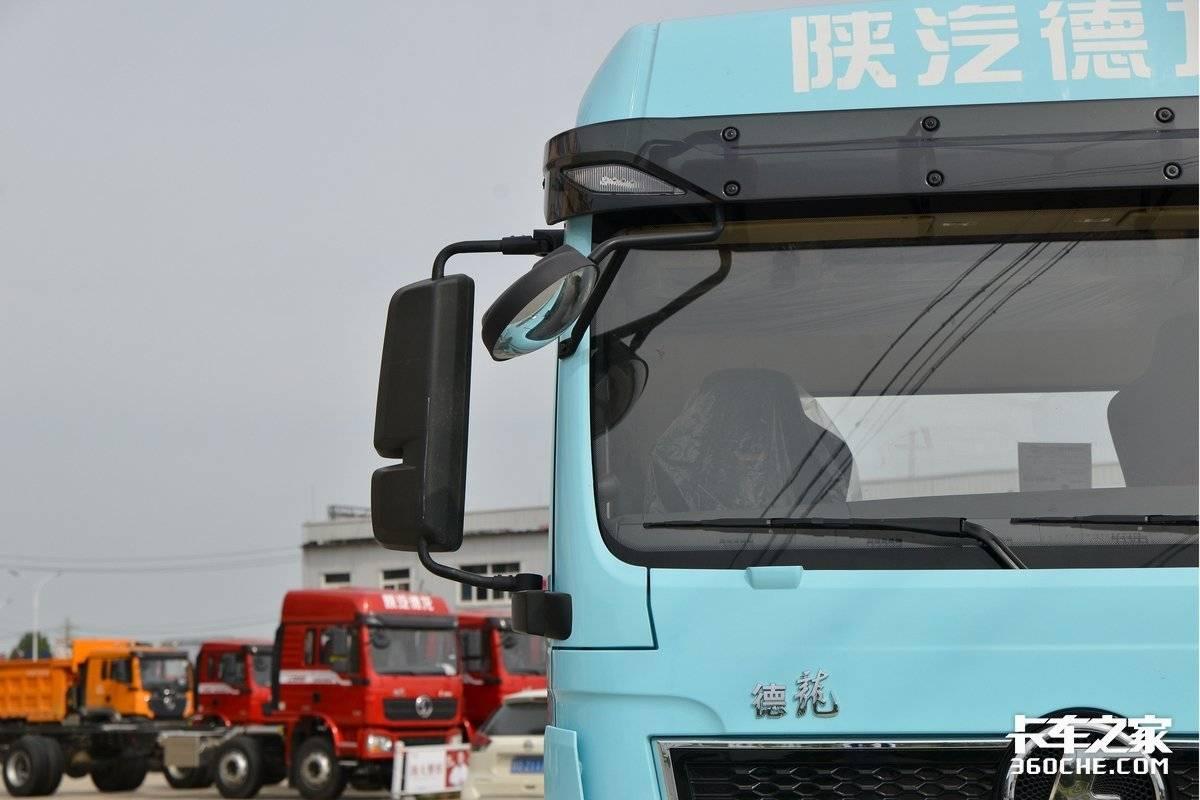 六缸245马力高顶双卧6米8陕汽德龙L5000合规拉十吨