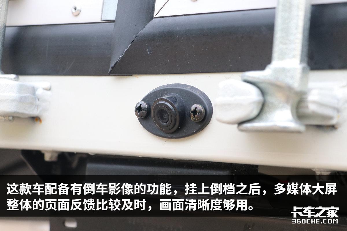全新天霁蓝配色还有1.2升发动机祥菱V1微卡出新品啦