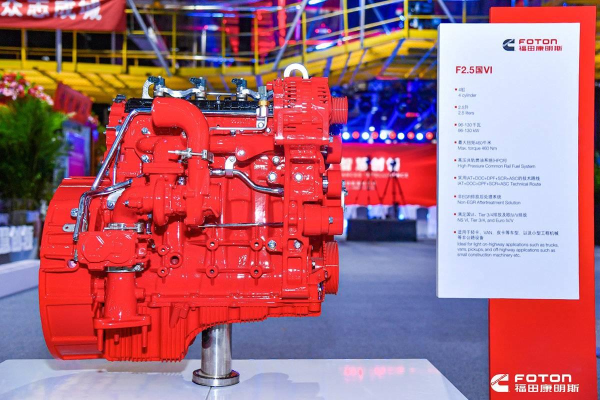福康F2.5动力助推城配高端轻卡再升级