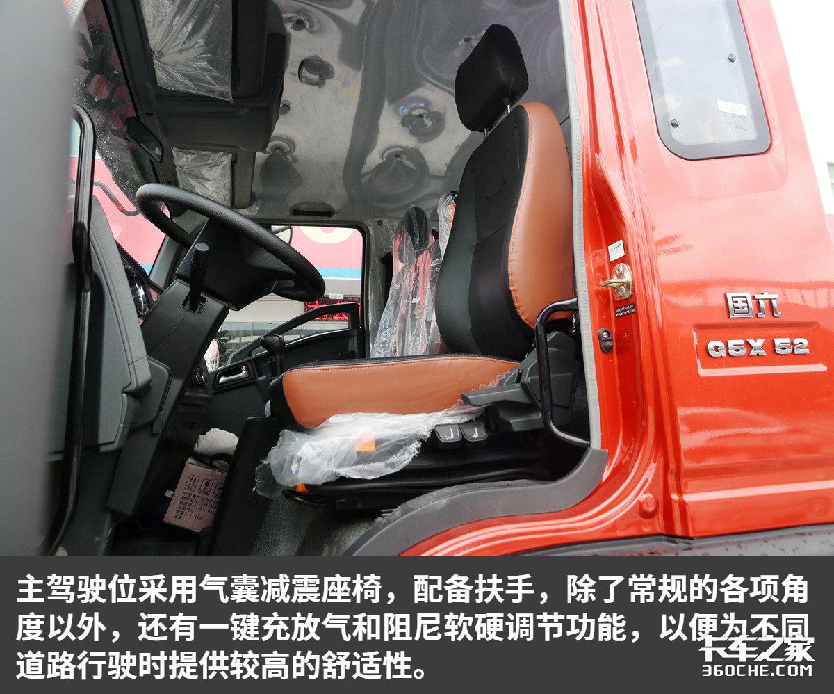 14.5万买国六220马力6米8!实拍全新换代的中国重汽G5X
