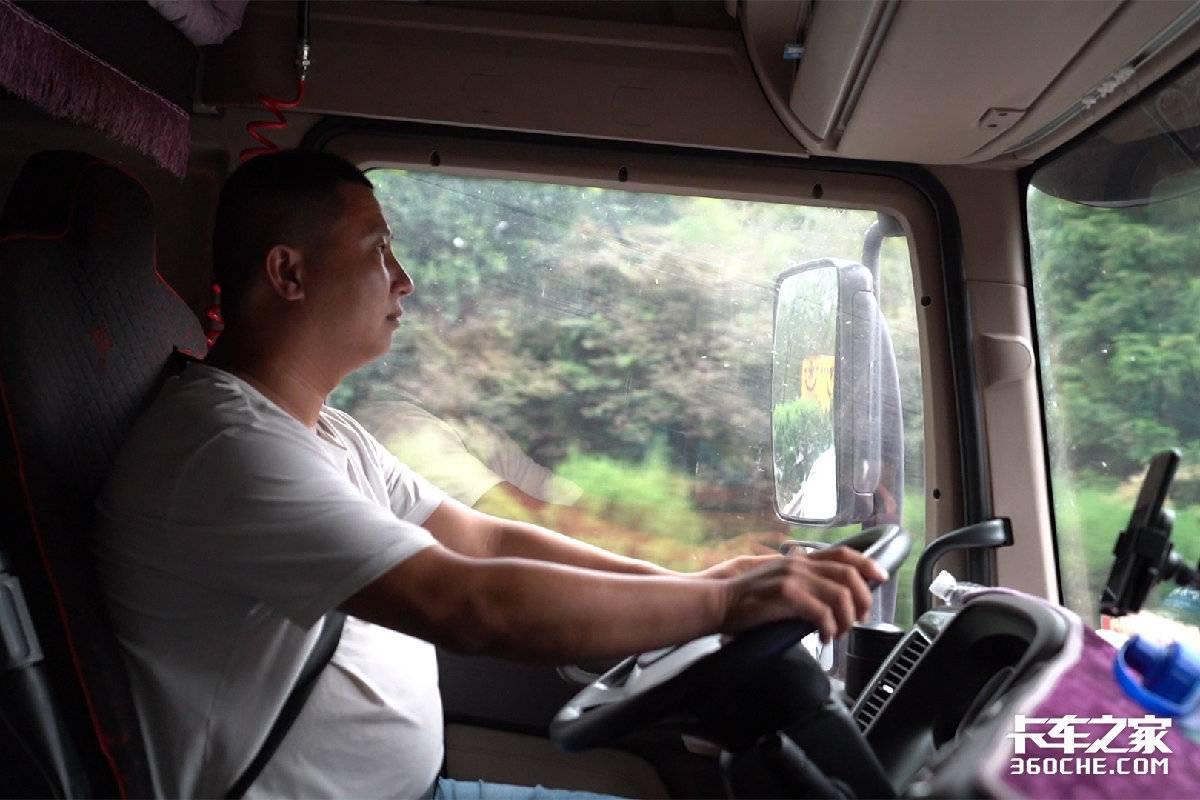王洪山:诠释出卡车人独有的光辉和美丽