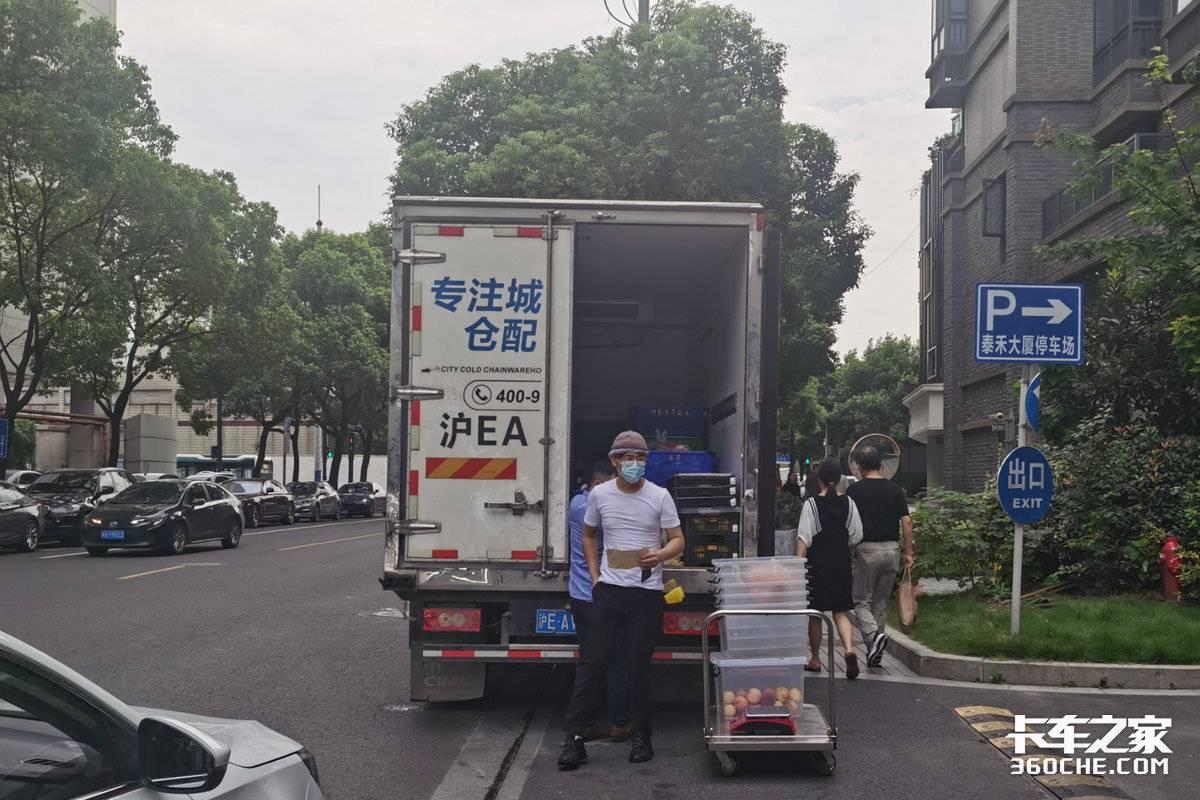 浙江杭州:超重蓝牌轻卡用户换地方年审