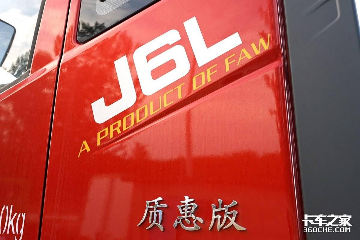 J6L+牵引盘国六排放面对倒短它更合适