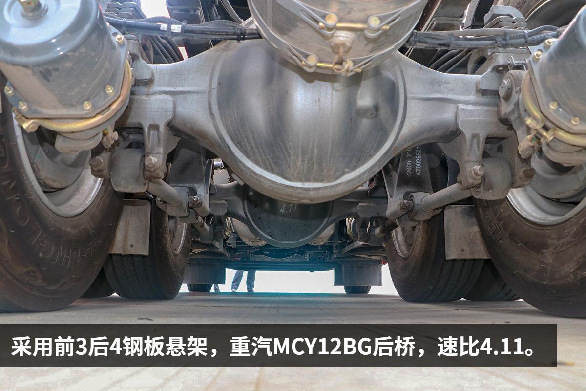 汕德卡C7FC新车曝光!为何值200多万?15分钟加满续航420公里