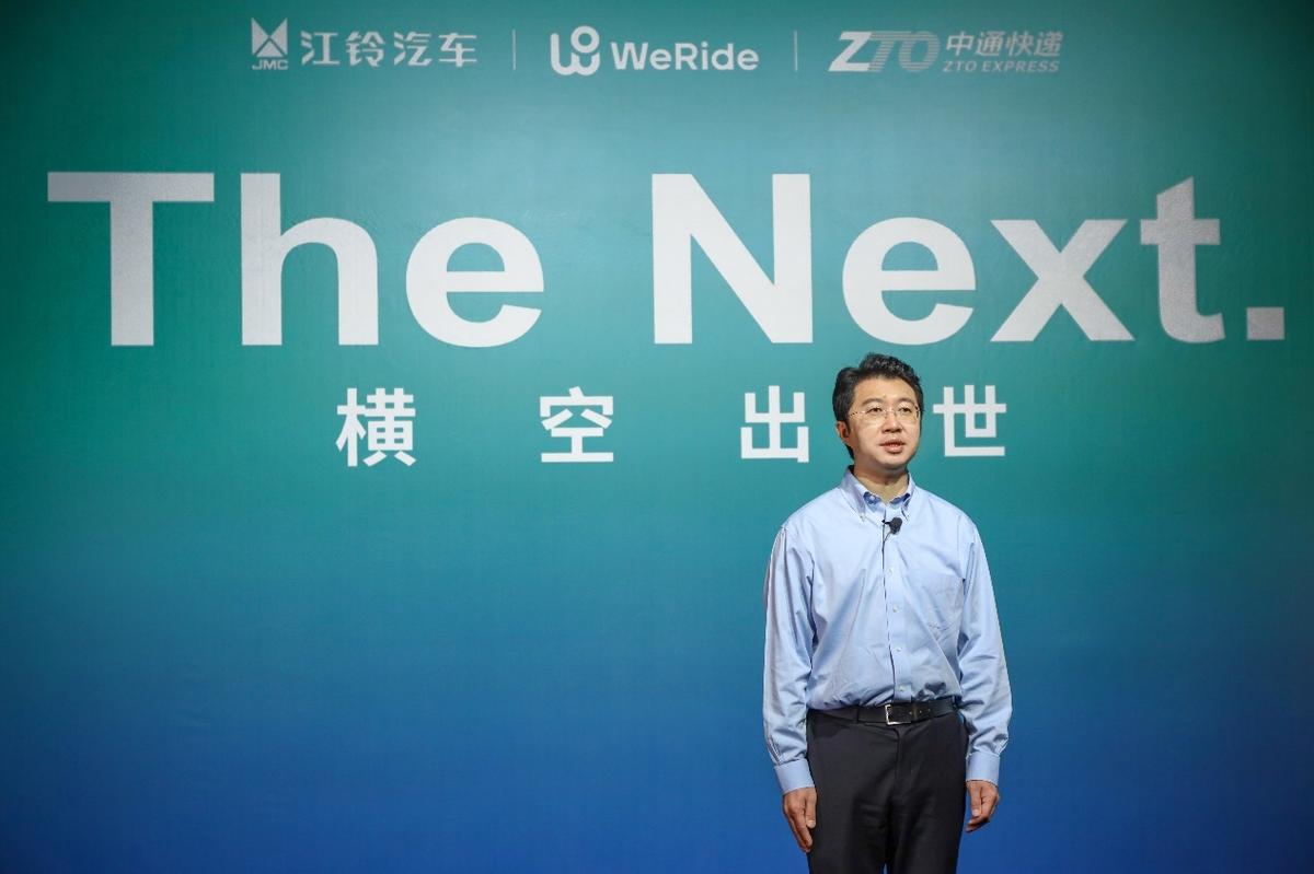 中国首款L4级自动驾驶轻客发布!正式宣布进入同城货运领域