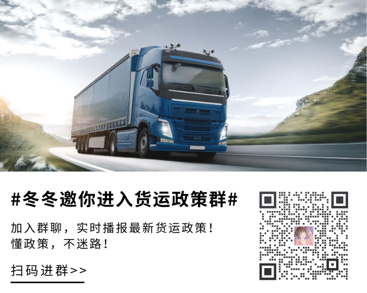 央视曝光:为完成罚款任务内蒙古交警随意处罚货车司机