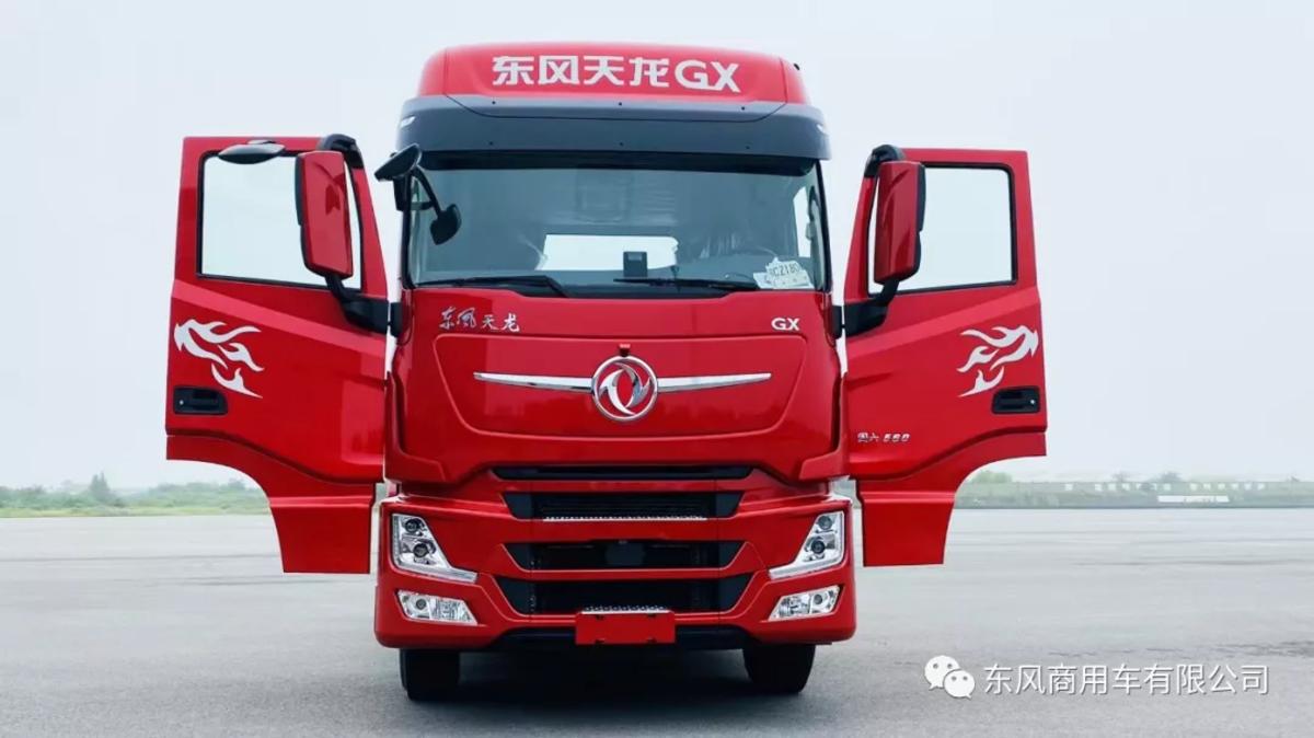 东风天龙GX――干线物流专家实至名归