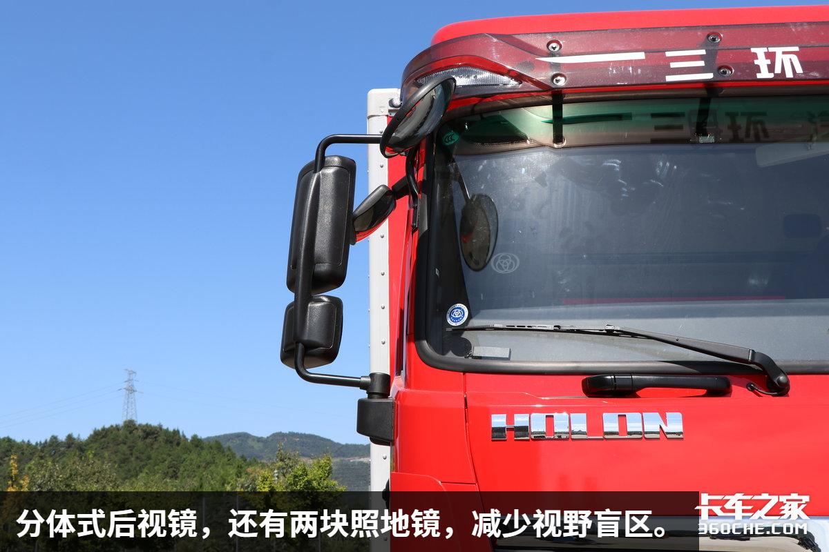三环出国六载货新车昊龙T58x2搭载玉柴+法士特还有提升桥