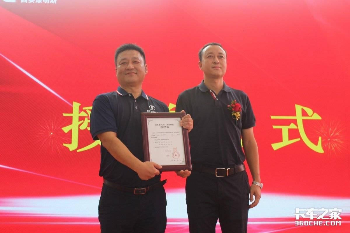 陕汽重卡华南区首家体验中心-广州大昌行鑫瑞达店盛大开业