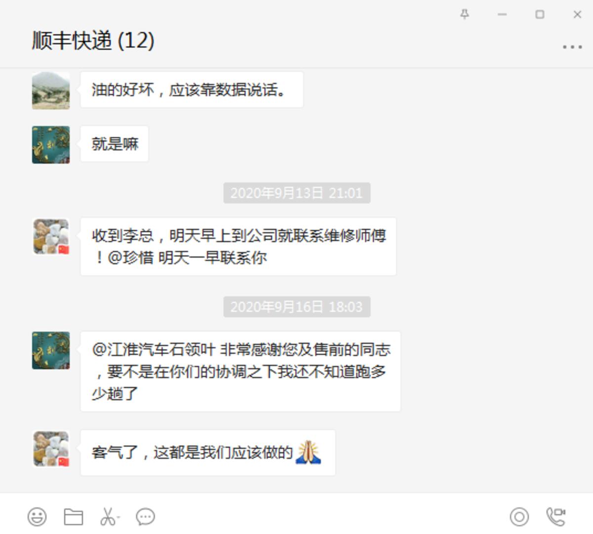 邯郸顺丰备战双十一,司机师傅为何都买了江淮帅铃?