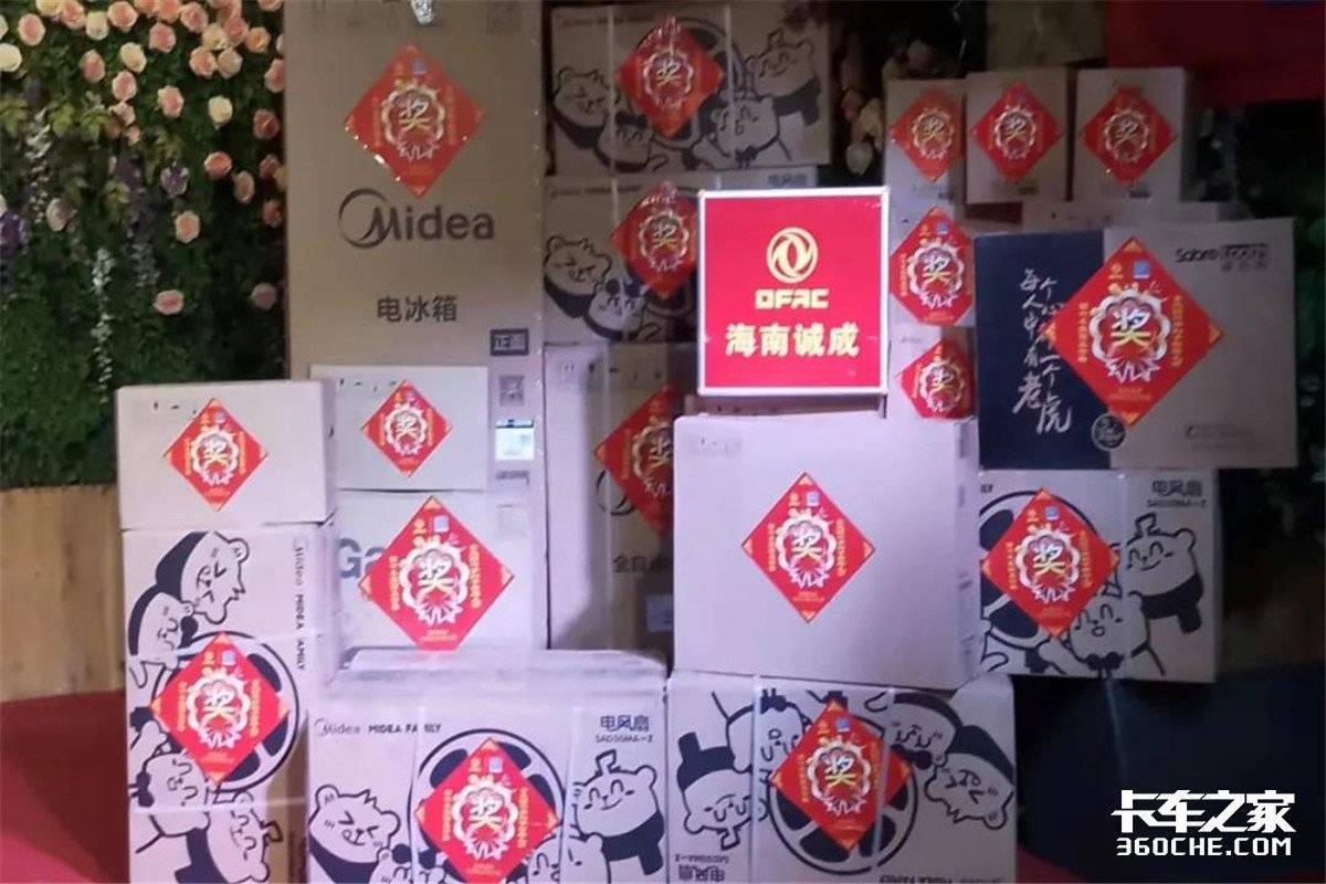 海南诚成东风国六多利卡上市会圆满成功