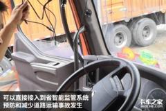 智能监控对广东道路交通情况效果显著