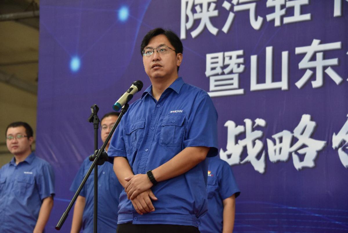 新趋势陕汽轻卡与中集车辆达成战略合作