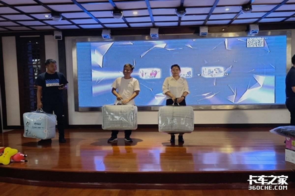 东风柳汽国六载货车品鉴会(华东站)暨昆山鑫马中秋客户答谢会活动