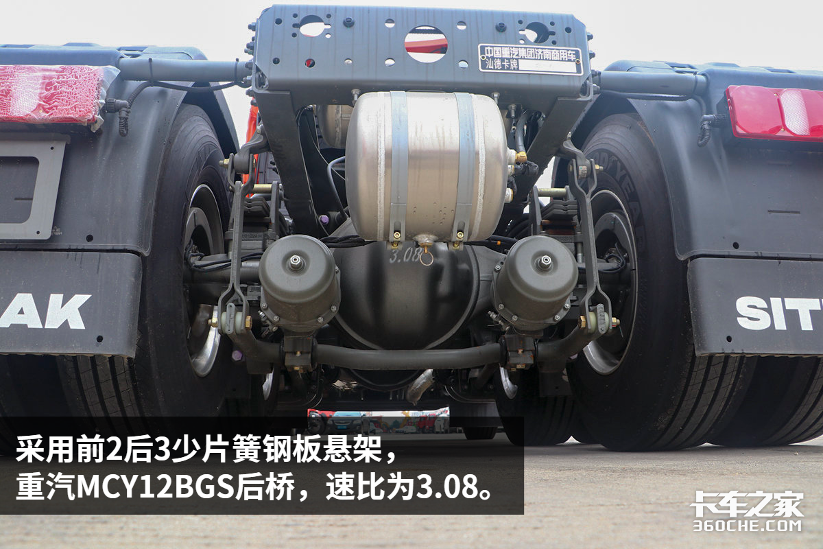 540马力配12挡AMT国六汕德卡C7H图解