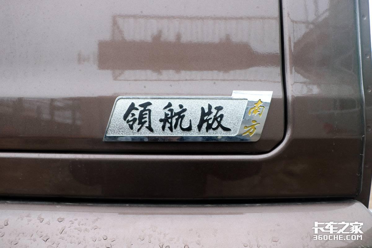 跑长途干线绿通花34.3万购入解放JH6AMT四轴载货底盘车值吗