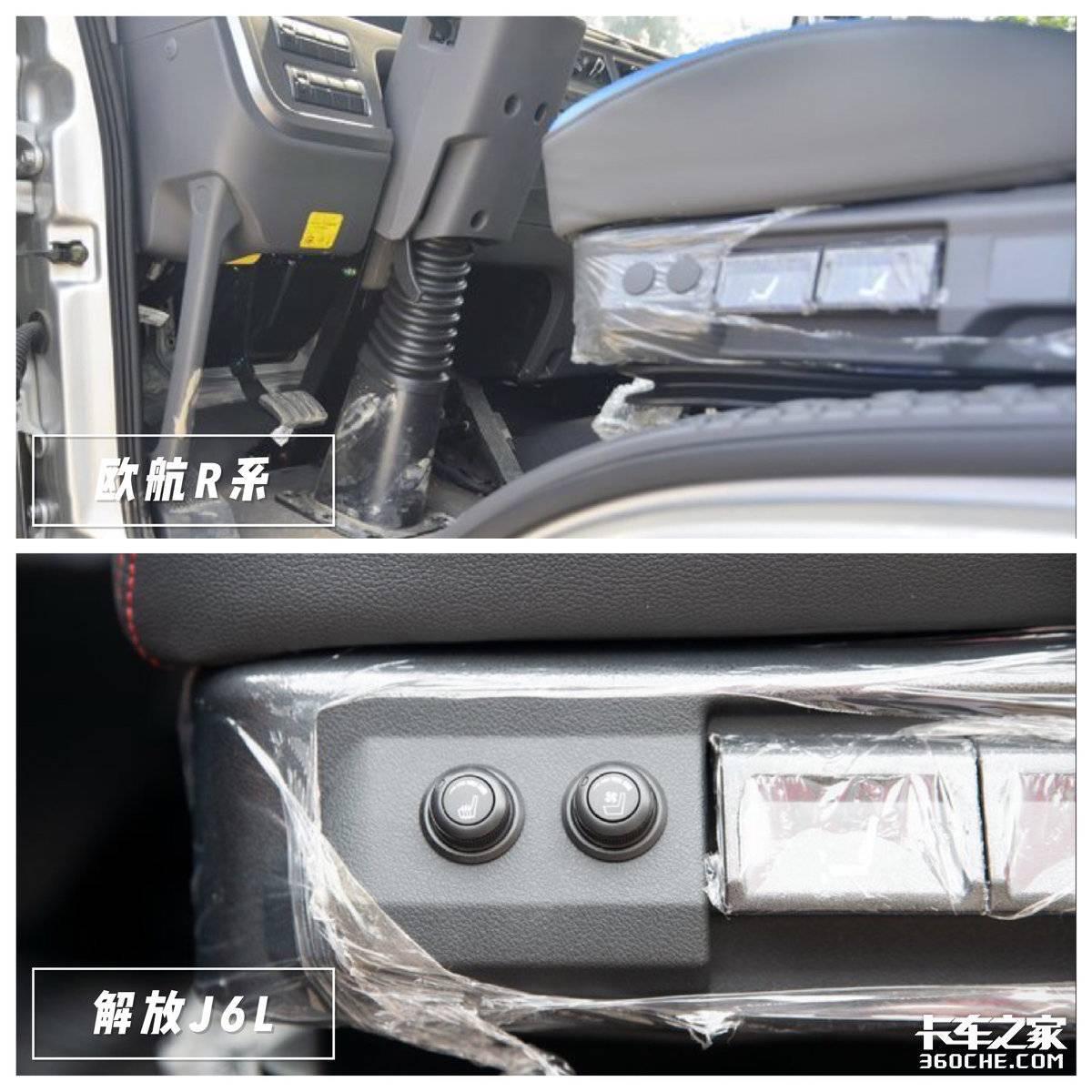 果蔬�\�福田�W航R系VS一汽解放J6L
