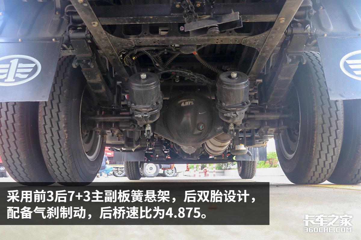 整车自重仅2.37吨!国六虎VR又变了!