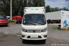 回馈客户 扬州福田祥菱M1载货仅售5.70万