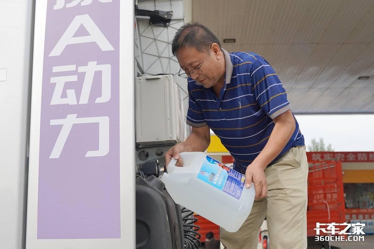 ��六�W曼怎么��卡友:百公里油耗31.9L