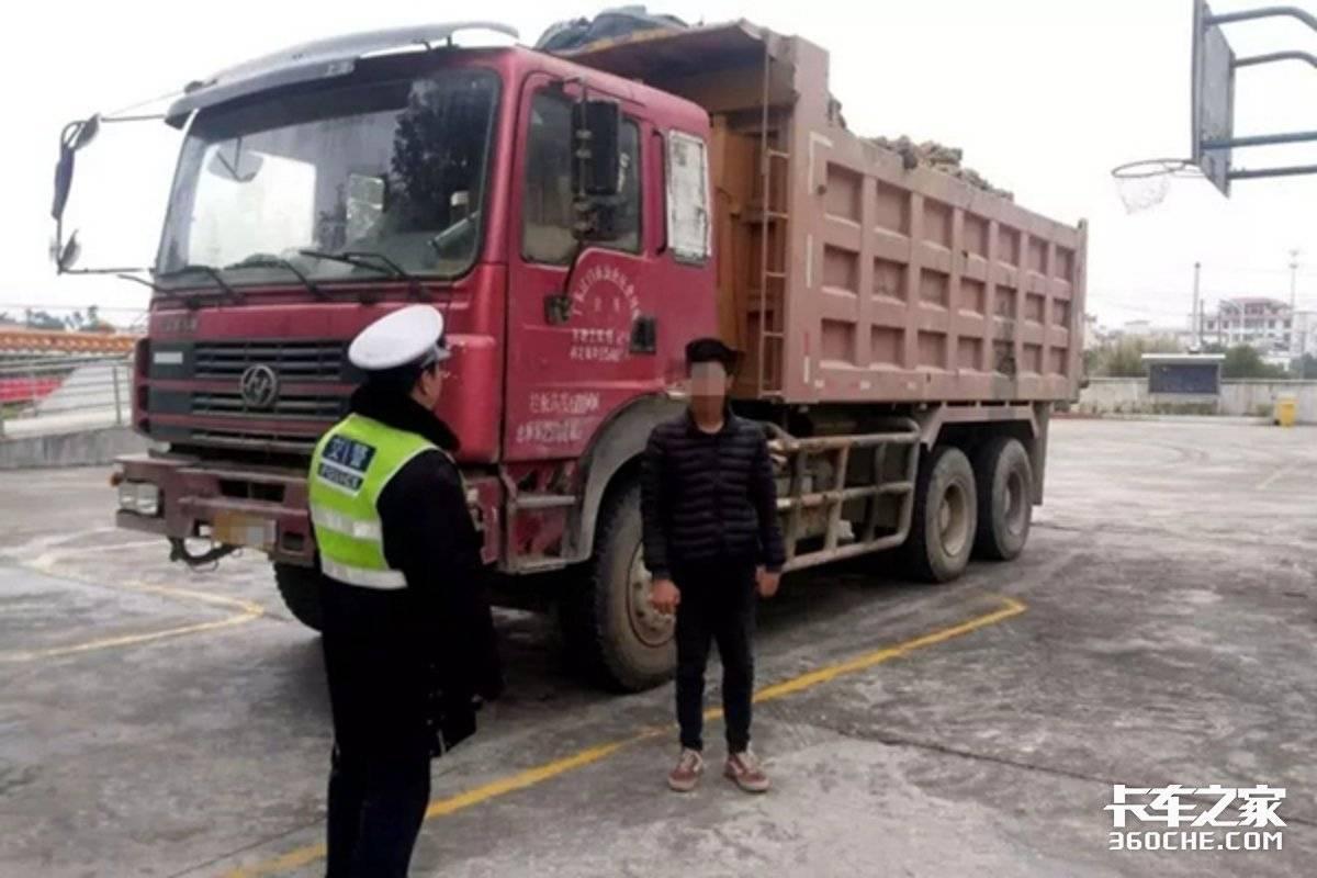 公安部交管局:全力防范货车超限超载