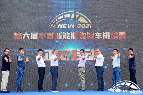 新能源物流車挑戰賽開幕 群英四川激戰