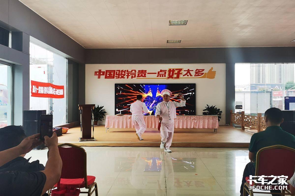 临沂骏铃国六新品发布会取得圆满成功