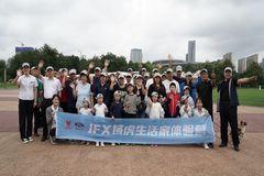 JFX江铃域虎生活家体验营――日照站