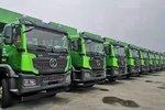 降价促销 德龙M3000S自卸车 仅售42.80万