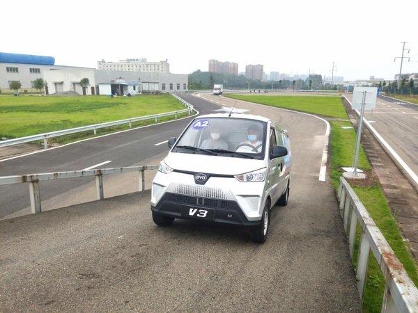 V3攬獲中國新能源物流車挑戰賽六項大獎