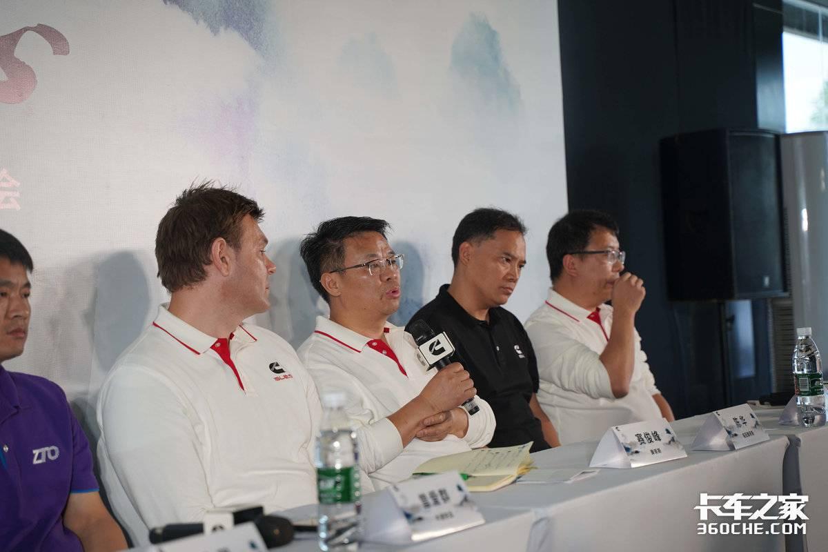 谁将率先投产全新15L康机?官方:3家公司共同生产相同标准不同调校